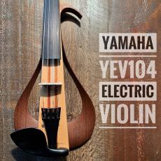 Le violon électrique haut de gamme Yamaha YEV-104 est de retour ! 😍🎻🔝