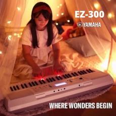 Laissez le bonheur vous envahir dès la première fois, grâce aux touches lumineuses! 😍🎹 🎶 #ez300 #yamahakeyboard #sonomusic_tunisia