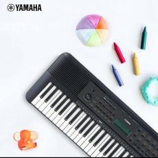 Le nouveau clavier d' apprentissage Yamaha PSR-E273 est disponible dès maintenant !🤓🎹🆕️🎶🔝 #psre273  #yamahakeyboard #pianolovers #sonomusic_tunisia