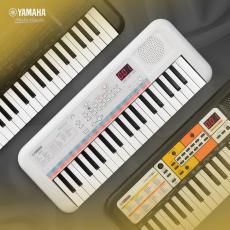 Le PSS-E30 de Yamaha a été conçu spécialement pour donner envie aux enfants de faire de la musique ! 😃🎶🎹 #psse30 #sonomusic_tunisia