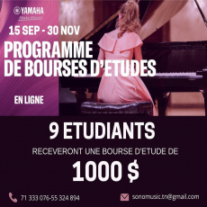 🎉Vous êtes un jeune pianiste talentueux ?😃 🎹 🎉Votre âge est entre 16 et 21 ans? Pour plus d'info, ⤵️ 📞contactez-nous au  71 333 076 ou 55 324 894  #yamahascholarship #musiccompetition #yamahamusicgulf #sonomusic_tunisia