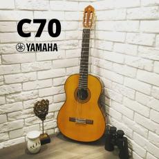 La guitare classique Yamaha C70 vous offre une expérience musicale au top !😍🎶🎸 #guitarc70 #yamahac70 #classicalguitar #guitarlovers #sonomusic_tunisia