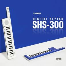 Le nouveau SHS-300 estunclavier-guitare(Keytar)offrantunelibertéd'expressionmusicale sanségale ! 😃🎹 #shs300 #yamahasonogenic #sonomusic_tunisia
